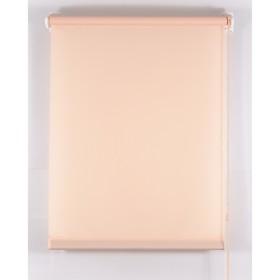 Рулонная штора «Комфортиссимо», 70х160 см, цвет персиковый