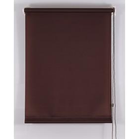 Рулонная штора «Комфортиссимо», 70х160 см, цвет шоколадный