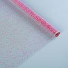 """Пленка для цветов и подарков """"Мошка"""" розовый 0.7 х 7 м, 40 мкм"""