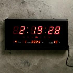 Часы настенные электронные, с термометром и календарём, красные цифры, 38х3х19 см