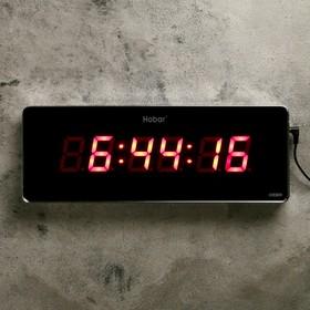Часы настенные электронные, красные цифры, 35х3х13 см