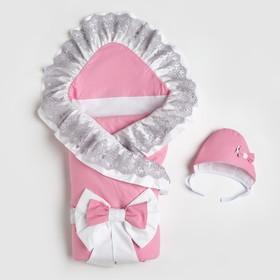 Комплект для новорожденного «ТОРЖЕСТВО» цвет розовый