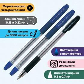 Набор ручек шариковых Pilot BPS-GP, резиновый упор, 0.7 мм, масляная основа, 2 синих + 1 чёрная, BPS-GP-F