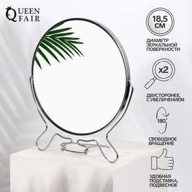 Mirror met SKL-under round (2) METAL d18,5/20*31cm took silver cor