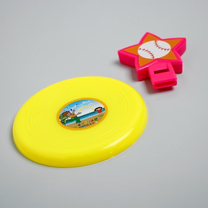 Набор игровой, 2 предмета: летающая тарелка, свисток, виды МИКС