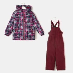 Комплект для девочки, рост 116 см, цвет синий/бордовый