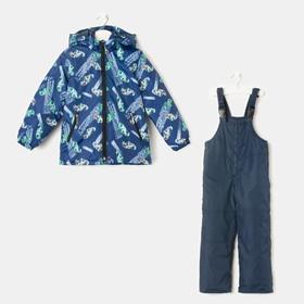 Комплект для мальчика, цвет синий, рост 110 см