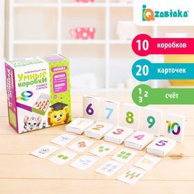 Развивающий набор-сортер «Умные коробки: Учимся считать», цифры, карточки, по методике Монтессори