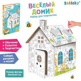 Набор для творчества «Домик», раскраска-конструктор из картона
