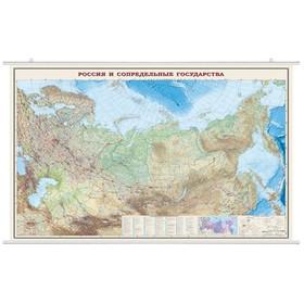 Карта Россия и сопредельные государства 1:4М лам.на рейках прозрач.пласт.тубусе ОСН1234501