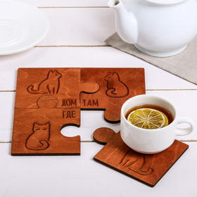 "A set of coasters under hot ""Puzzle. Home is where the cat is"" 18x18 cm"