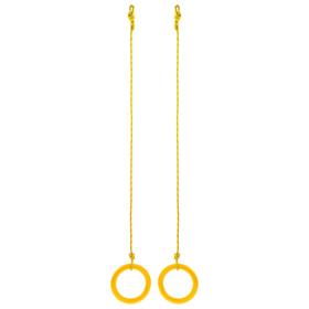 Кольца гимнастические, цвет жёлтый