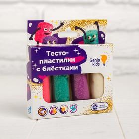 Набор для детской лепки «Тесто-пластилин 4 цвета с блёстками»