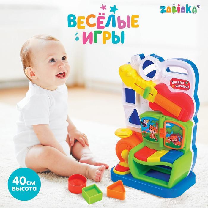 Развивающая игрушка «Весёлые игры», световые и звуковые эффекты - фото 76134289