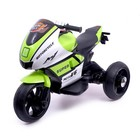 "Electric ""Superbike"", color light green"