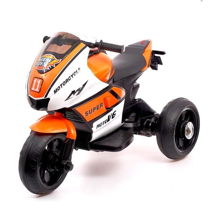 Электромобиль «Супербайк», цвет оранжевый