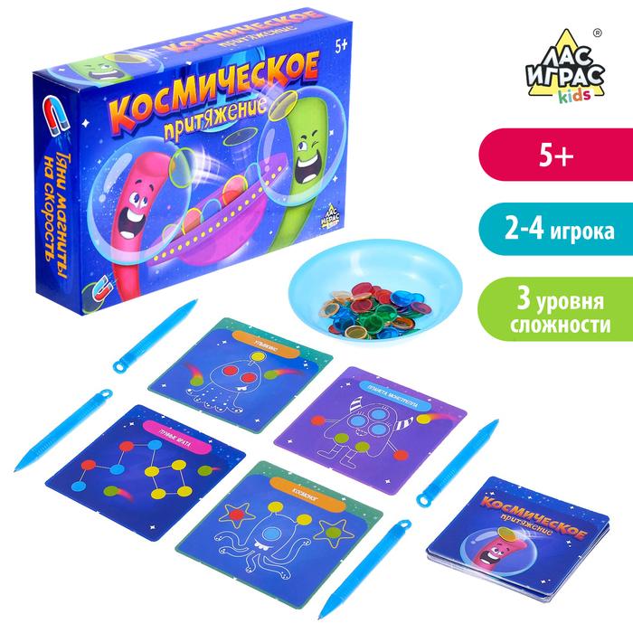 Настольная игра «Космическое притяжение», свойства магнитов - фото 105619534