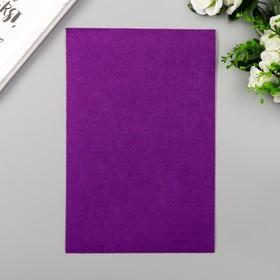 A set of adhesive felt (soft) 1.8 mm 20x30 cm 20 sheets CV. cuts