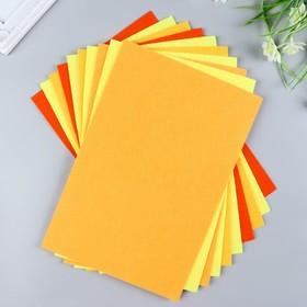 A set of felt pads (hard) 1 mm 20x30 cm 10 sheets CV. yellow assorted
