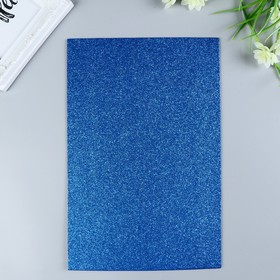 Foamiran glitter Magic 4 Hobby 2 mm col. blue, 20x30 cm