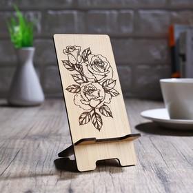 Подставка под телефон «Три розы»