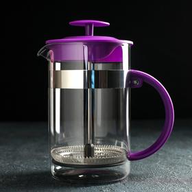 The plunger 800 ml Garcon, purple