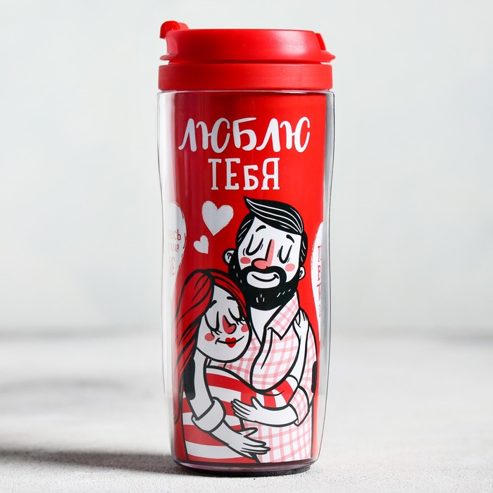 Чай в термостакане «Люблю тебя», 350 мл, 20 г