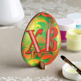 """Сувенир """"Яйцо на подставке. ХВ"""", 9х7 см в Донецке"""