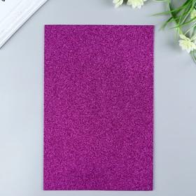 Foamiran glitter Magic 4 Hobby 2 mm col. lilac, 20x30 cm