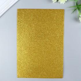 Foamiran glitter Magic 4 Hobby 2 mm col. gold, 20x30 cm