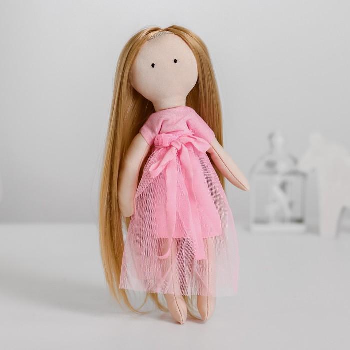 Интерьерная кукла «Милана», 27 см