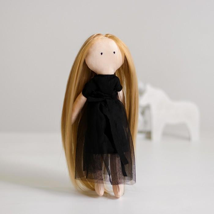 Интерьерная кукла «Эмилия», 27 см