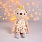 Мягкая игрушка «Мишка с короной» - фото 105610090