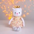 Мягкая игрушка «Кошечка с короной» - фото 4470847