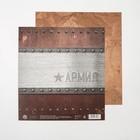 """Бумага для скрапбукинга """"Армия"""",  20 × 21,5 см, 180 г/м"""