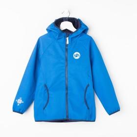 Куртка для мальчика, цвет синий, рост 98-104 см