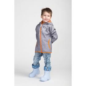 Куртка для мальчика, цвет серый, рост 98-104 см