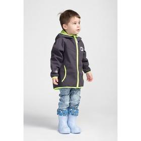 Куртка для мальчика, цвет графит, рост 98-104 см