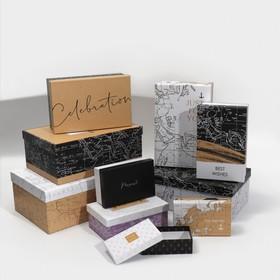 Набор подарочных коробок 10 в 1 «Путешествуй», 12 х 7 х 4 - 32,5 х 20 х 12,5 см