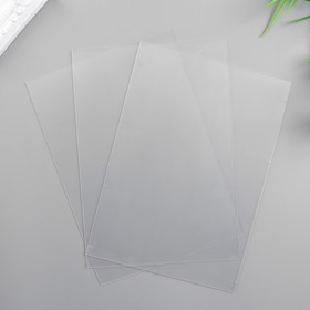 Лист пластика прозрачный А5 (набор 3шт) 0,5 мм