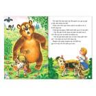 «Читаем по слогам» Книги набор , 6 шт. по 12 стр. - фото 105673360