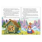 «Читаем по слогам» Книги набор , 6 шт. по 12 стр. - фото 105673361