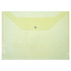 Папка-конверт на кнопке, формат А4, 120 мкр, «Клетка», тонированная, жёлтая