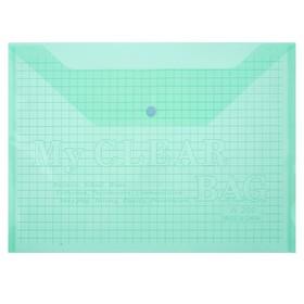 Папка-конверт на кнопке, формат А4, 120 мкр, «Клетка», тонированная, зелёная