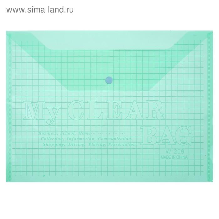 Папка-конверт на кнопке формат А4 120мкр Клетка тонированная зеленая