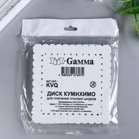 """Диск Кумихимо  """"Gamma""""  KVQ   с еврослотом  для плетения плоских шнуров"""