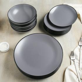 Set plates 18 PCs Vanilla, 6 plates 19 cm, 6 plates 27 cm, 6 plates 19 cm, color grey