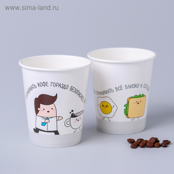 """Glass paper for coffee """"Safe coffee"""" 250 ml"""