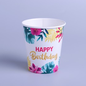 "Glass paper ""Happy birthday"", 250 ml"