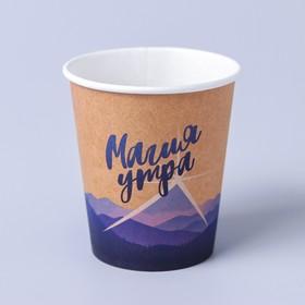 "Glass crafty ""Magic morning"" single-ply, 250 ml"